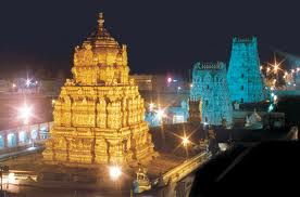 Tirupathi Travel Tips